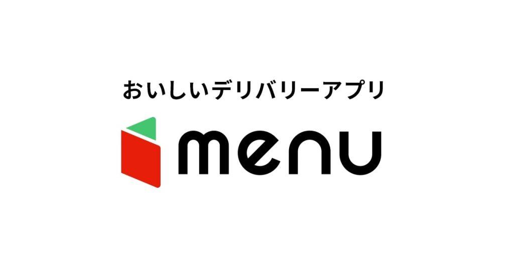 menu_ロゴ
